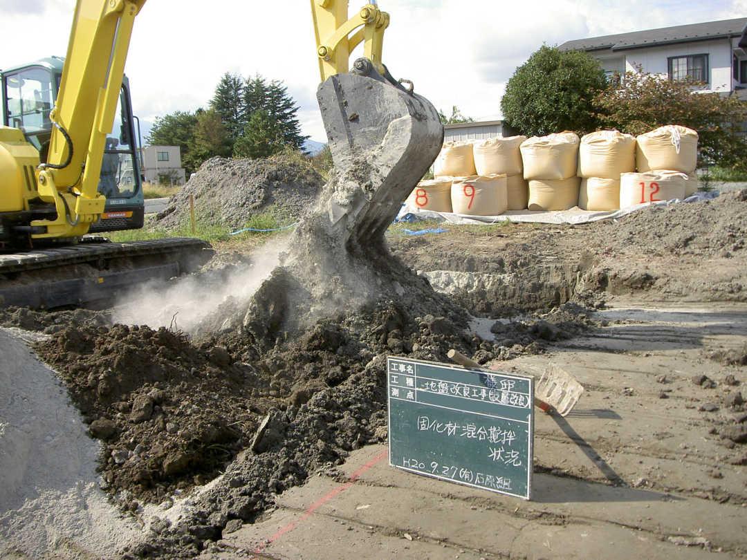 表層地盤改良工法固化材撹拌